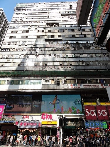 Chungking Mansions Photo Kent Wang