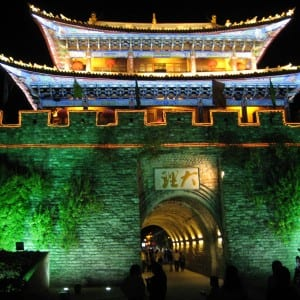 Travel Photo: City Wall in Dali, China