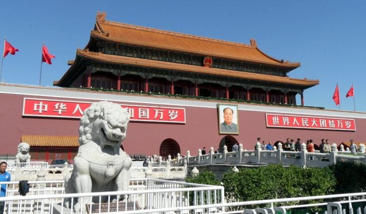 what to do in beijing