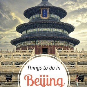 Insiders Guide - What to do in Beiling, China. Visit our blog and learn where to eat, sleep, shop, explore and so much more!