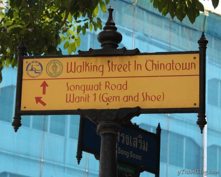 walking street Chinatown Bangkok