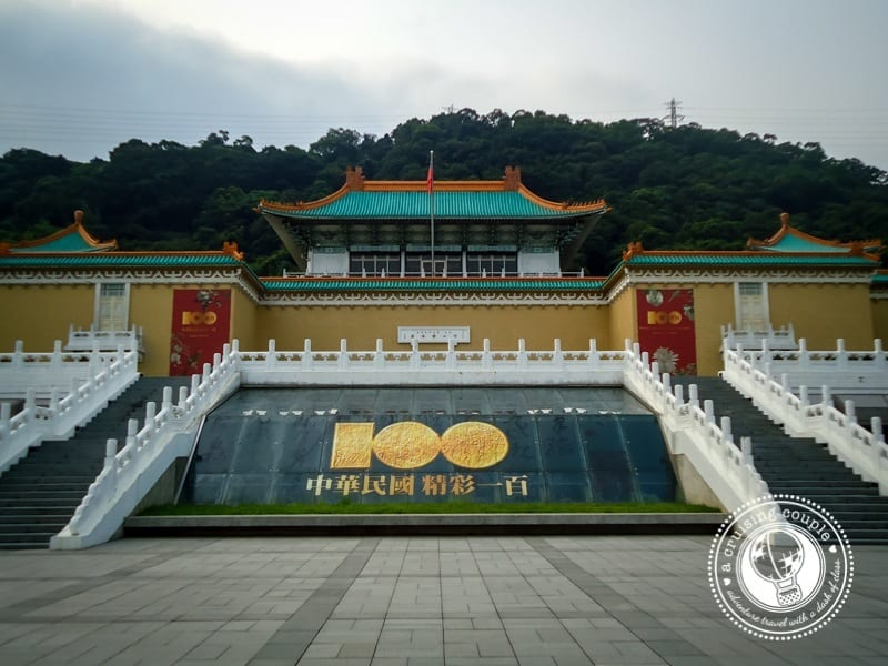 National Palace Museum Taipei Taiwan