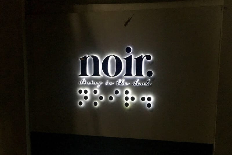 Noir - Dining in the Dark